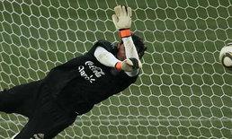 มือสังหารฟรีคิกขั้นเทพในบอลโลก