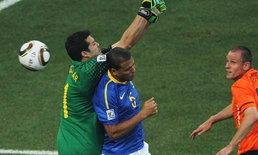 3บุคคลที่ต้องฝันร้ายที่สุดในบอลโลก2010