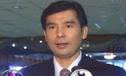 เพื่อไทยยื่นหนังสือสอบการถือครองที่ดินเกาะสมุยนักการเมือง