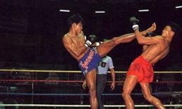 นานาชาติตอบรับมวยไทยชิงแชมป์โลก