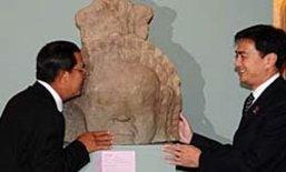 ฮุนเซน บอก อภิสิทธิ์ ยัน DSI ไม่ใช่จุดยืนไทย