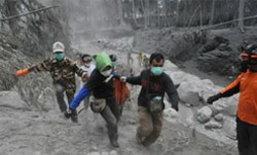 ชาวอินโดฯ อพยพหนีภูเขาไฟเมราปีปะทุ