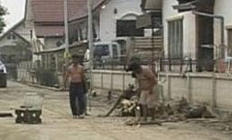 ประปาลพบุรี ลดค่าน้ำเกือบหมื่น เป็นคิดเฉลี่ย 3 เดือน