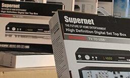 รวบหนุ่มแอบขายเครื่องขยายสัญญาณทีวี