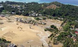 แถลงยันสึนามิไม่เกิด-ภาคกลางเสี่ยงแผ่นดินไหว