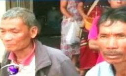 2 คนไทยหนีตายกลับไทยหลังถูกพม่าจับ