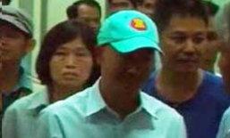 5 คนไทยถึงไทยวันนี้ หลังถูกตัดสินคดี
