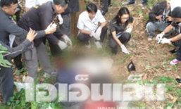 ยิงเจ้าของสวนยางพัทลุงดับยกครัว 3 ศพ
