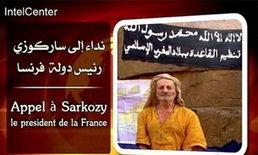 อัลกออิดะห์ขู่ฆ่าตัวประกันฝรั่งเศสใน 15 วัน