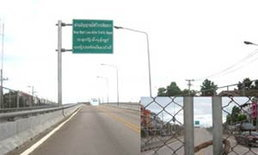 ค้าชายแดนตากสะพานมิตรภาพชะงัก พม่าไม่แจ้งปิดอีกรอบ 3