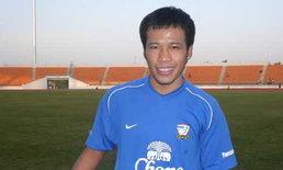 ที่สุดของที่สุดแห่งฟุตบอลไทยพรีเมียร์ลีก ภาคจบ