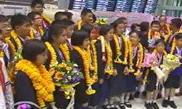 เด็กไทยเจ้าของ 10 เหรียญทองคณิตฯ ระหว่างประเทศกลับถึงไทยแล้ว
