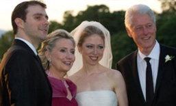 ปิดน่านฟ้า! งานแต่งเชลซี ลูกสาว อดีต ปธน.บิล คลินตัน