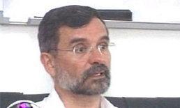 แพทย์ต่างชาติถูกสังหารโหดในอัฟกานิสถาน
