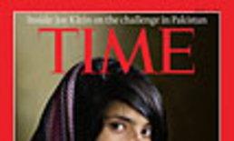 """โวย""""ไทม์""""บิดเบือนข่าวหญิงชาวอัฟกานิสถาน"""