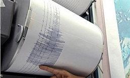 เกิดแผ่นดินไหวปานกลางที่ญี่ปุ่น