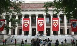 ฮาร์วาร์ดครองอันดับ 1 มหาวิทยาลัยโลกเป็นปีที่ 8
