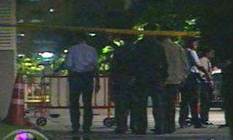 เกิดเหตุระเบิดใกล้อาคารคิง เพาเวอร์ เจ็บ 1