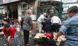 ระเบิดฆ่าตัวตายกลางตลาดรัสเซีย มีผู้เสียชีวิต 15 คน