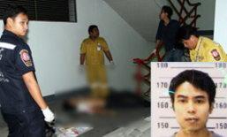 โหด! หนุ่มออฟฟิศ ถูกฆ่าคาลานจอดรถจุฬาฯ