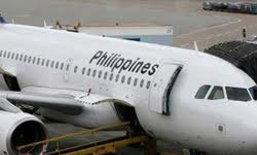 ฟ้าผ่าเครื่องบินฟิลิปปินส์มุ่งกทม.เจ็บ9