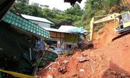 สรุป 16 ศพ ดินถล่มทับบ้านเด็กกำพร้ามาเลเซีย