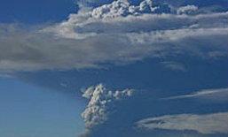 ภูเขาไฟปะทุ ต้องปิดน่านฟ้าที่ไอซ์แลนด์