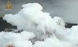 ภูเขาไฟไอซ์แลนด์ยุติการปะทุแล้ว