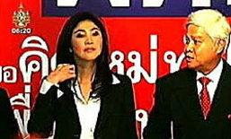 """เพื่อไทยยันแจ้งกองปราบเอาผิด """"แก้วสรร-หมอตุลย์"""""""