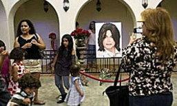 แฟนเพลงรำลึก2ปี ไมเคิล แจ๊คสัน เสียชีวิต