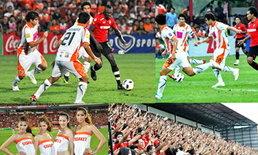 ชมภาพ แฟนบอลตรึม! กิเลนทุบกูปรีหวิว1-0