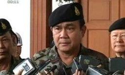 ผบ.ทบ.รับชายแดนไทย-กัมพูชา เสี่ยงปะทะอีก
