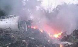 เครื่องบินตกในคองโก ตาย 74 เจ็บ 46