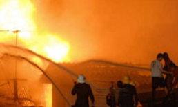 ไฟไหม้อาคารเสือป่าพลาซ่ามีคนติดอยู่จำนวนมาก