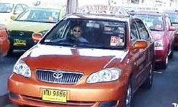 ก.พลังงานเตรียมติดแท็กซี่ NGV ฟรีรอบ 2
