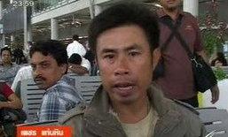 หวั่น ลิเบีย ปิดประเทศ เร่งช่วยแรงงานกลับไทย