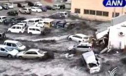 ตร.ญี่ปุ่นคาดยอดผู้เสียชีวิตแผ่นดินไหวอาจสูงเกิน 10,000 คน