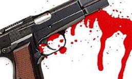 ตำรวจตรังยิงกันเอง ดับสยองหน้าร้านเพลงเพื่อชีวิต