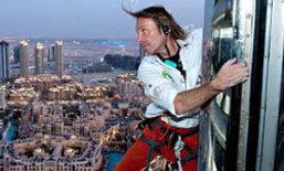 สำเร็จ! ไอ้แมงมุมพิชิตบูร์จคาลิฟา ตึกสูงที่สุดโลก
