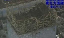 คาดมีศพกระจายกว่า 1,000 ศพ รอบพื้นที่โรงไฟฟ้านิวเคลียร์