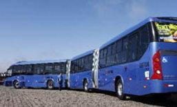บราซิลลงทุนสร้าง รถบัสยาวที่สุดโลก!