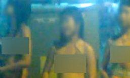 รวบตัว! สาว 13 เปลือยเต้นวุฒากาศ รับเมา-ถูกยุ