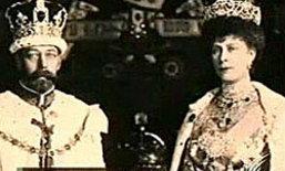 พิธีอภิเษกสมรสแห่งราชวงศ์วินด์เซอร์