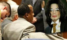 พิพากษา ดร.คอนราด ผิดฐานฆ่า ไมเคิล แจ็คสัน