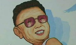 """ภาพล้อเลียน """"คิม จองอิล"""" ในเกาหลีใต้"""