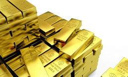 ทองขึ้น 50 บาท ตามตลาดโลก