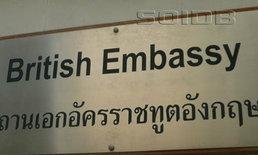 หญิงไทยประท้วงสถานทูตอังกฤษ ไม่ออกวีซ่าให้