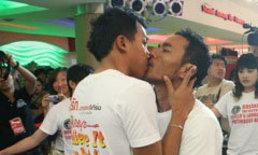 ฮือฮา! คู่ชายรักชาย ทุบสถิติโลก จูบมาราธอน