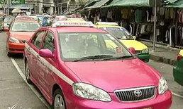 กลุ่มแท็กซี่ ยื่นฟ้องนายกฯ ออกนโยบายพลังงานผิดพลาด