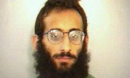 เด็ดหัว! ผู้นำอัลกออิดะห์คนล่าสุดในเยเมน